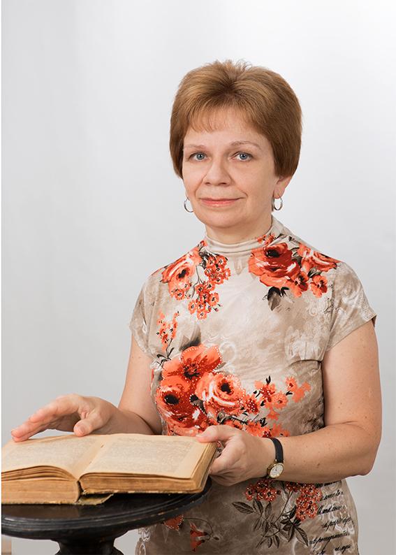 Иваненко Людмила Алексеевна